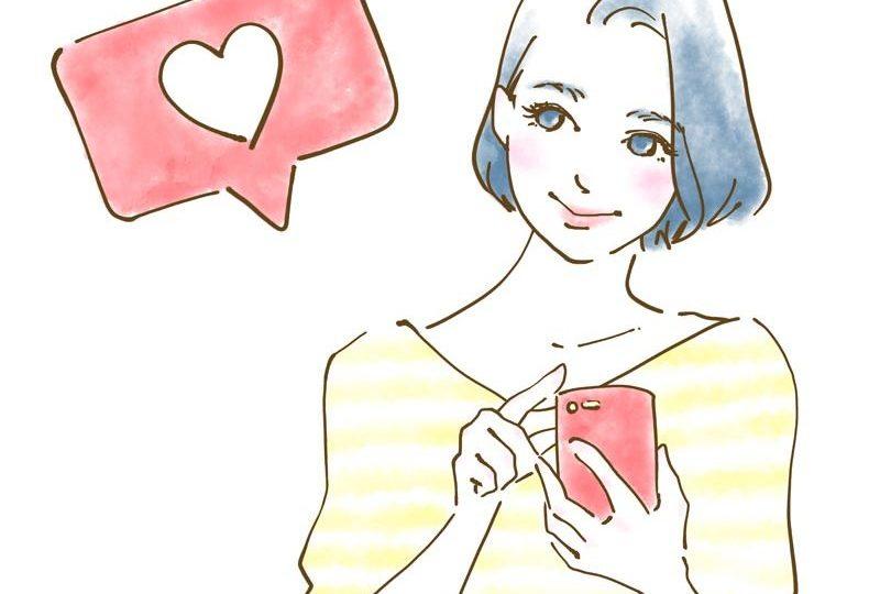 スマホでメッセージを送る女性イラスト